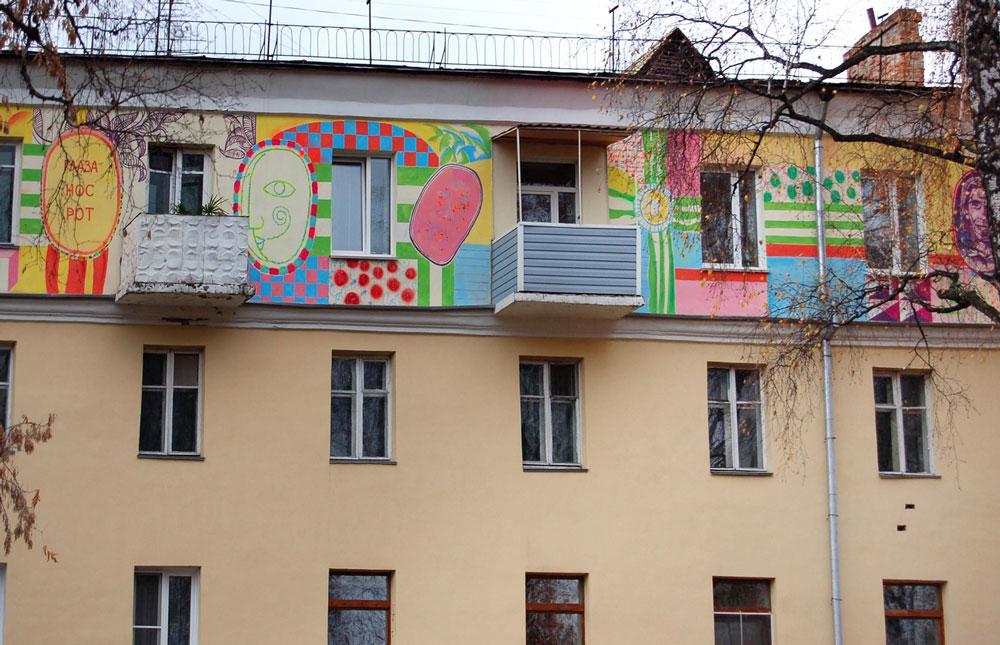 Mural_In_Kemerovo_03
