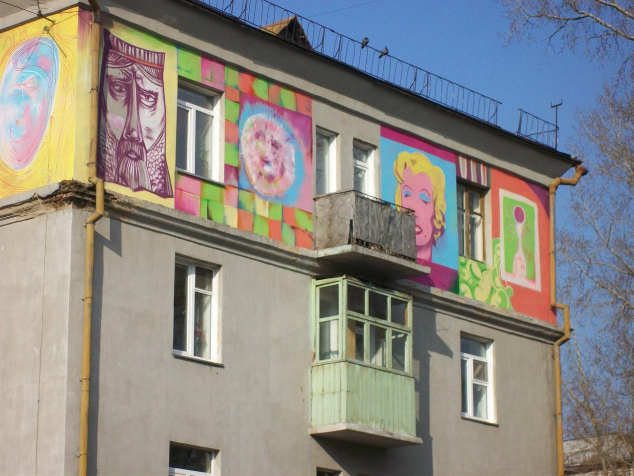 Mural_In_Kemerovo_15