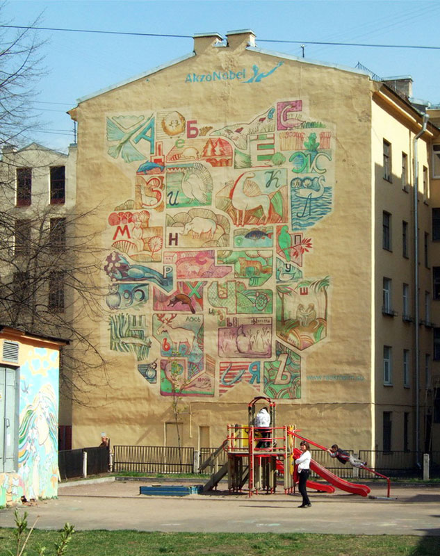 Mural Art for kids surrounding kindergarten