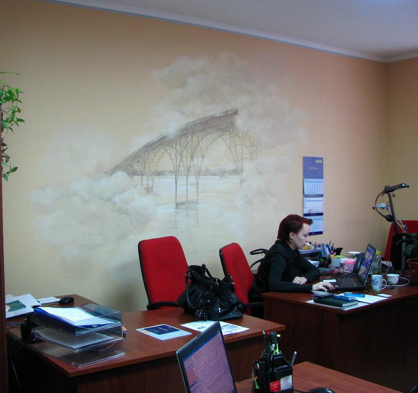 Murals_In_The_Stock_Ofice_09