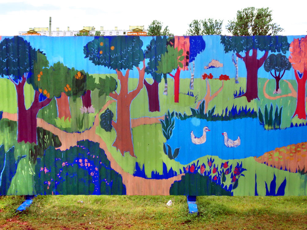 Fence Murals: Best Practices And Rules Of Composition For Long Format Walls